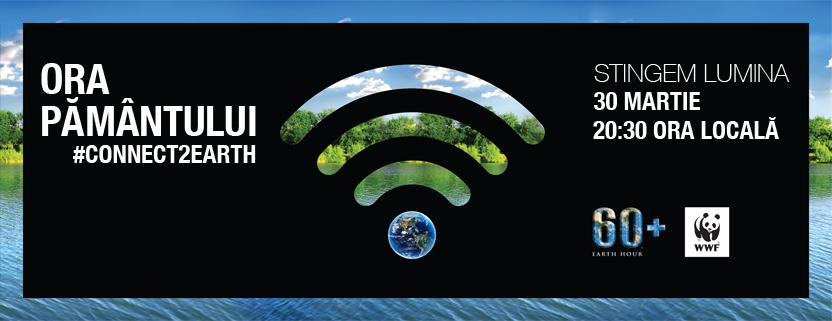 WWF EH 2019 Global OOH Long Landscape (9021x3021)